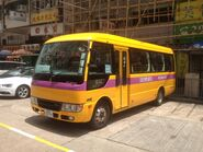 School Private Light Bus SY7483 2