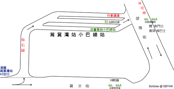 Shau Kei Wan Station BT layout