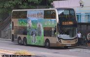 UB7321 290X
