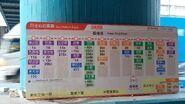 觀塘道西行巴士站位置圖201808