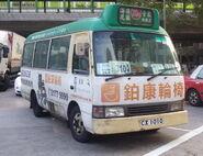 040004 ToyotacoasterCX1010,NT310M