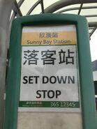 DBTSL Sunny Bay alighting stop