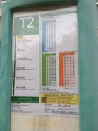 DBTSL T2 information