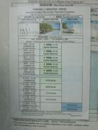 HR87 Central timetable eff 20130816