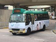 MW3679 Hong Kong Island 63A 24-02-2019