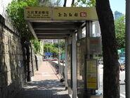 TAI HANG TUNG RECREATIONAL GROUND