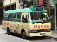 GJ4382 Hong Kong Island 27 04-01-2018