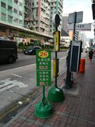 Gmb 26 to kwa wan road