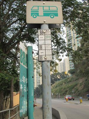 Hong Fu House Cheung Hong Estate E GMB stop 1