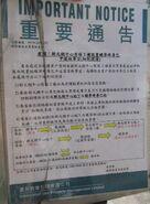 NR962 info YL(E) 2