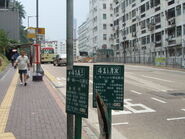 Shek Kip Mei Railway Station W2