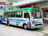 WL1524 Hong Kong Island 4S 22-03-2020
