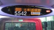 5542 RK3144@112北角(百福道)報站