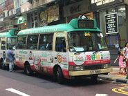 LZ7660 Hong Kong Island 30 26-04-2019