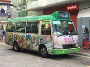 SB8469 Hong Kong Island 4S 30-11-2019