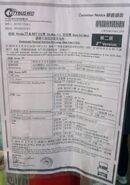 2013 CNY Notice CTB 77-N77