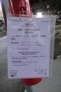 3P Service Suspension