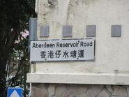 Aberdeen Reservoir Road Sign