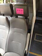 CUHK Priority Seat