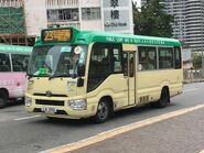 LA392 Hong Kong Island 23 24-02-2019