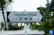 Mansfield Road 20170930