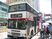 Tung Lok Street 3