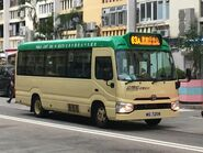 WG7208 Hong Kong Island 63A 12-08-2019