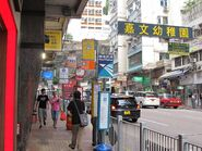 Wing Hing Street Jun12 2