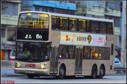 HW7486-6D-20130929