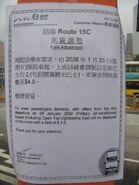 NWFB 15C full aircon notice