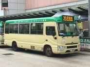 VT8876 Hong Kong Island 23 17-01-2020