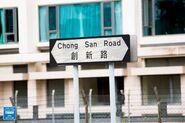 Chong San Road Sign 20170715