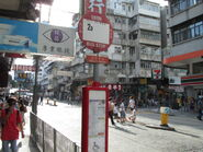 Fuk Lo Tsun Road Nga Tsin Wai Road