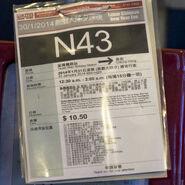N43 2014 Notice