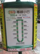 NTGMB 28S info 20140924