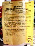 NWFB 4 CEF notice 20091018