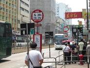 Tung Lok Street 2011-4