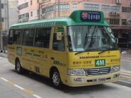 UK7295 Hong Kong Island 5M 06-04-2017