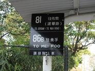 Chung Ling Road 2