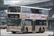 JB7251-23