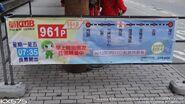 KMB 961P Commencement Banner TMC 20120310