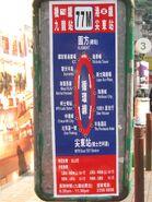 KNGMB 77M info Mar13