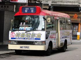 Minibus KT Chai Wan
