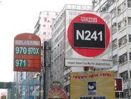 Saigon Street Nathan Road KMB NWFB
