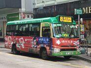 VF6081 Kowloon 8 07-08-2019