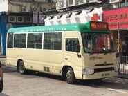 WK8636 Hong Kong Island 58A 10-11-2019