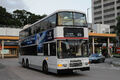 20130806-KMB44P-HH8825-MKERS(8338)
