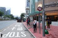 Hung Lok Road E 20160714