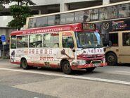 MN9938 Ping Shek to Tsuen Wan 18-06-2020