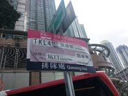 MTR Free Shuttle Bus TKL4 stop 2 09-10-2019